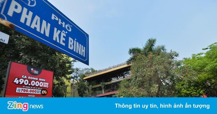Hà Nội sẽ cưỡng chế công trình sai phép ở dự án cống Phan Kế Bính