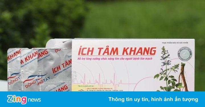 Bộ Y tế yêu cầu dừng sản xuất sản phẩm Ích Tâm Khang