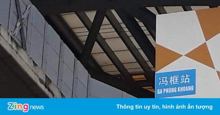 Biển tên chữ Trung Quốc gắn ở nhà ga đường sắt Cát Linh – Hà Đông